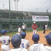 第20回 ダイワハウス全国少年少女野球教室(100万人とキャッチボールを!)